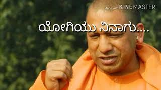Hindustanavu Yendu Mareyada Bharat Ratnavu