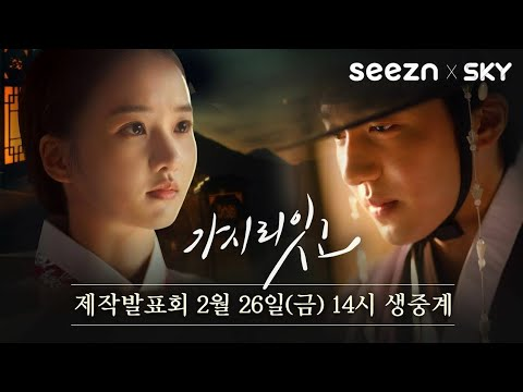 Download TIME TRAVELER EP 1 MPYA 2021 KOREAN KISWAHILI BY DJ STEAL WHATSAPP 0753420881