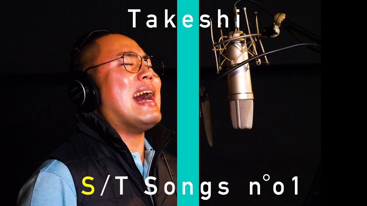 【THE SECOND TAKE】どうしてももう一回歌いたくて。。。ごめんなさい!!!!!「まちがいさがし」2回目です