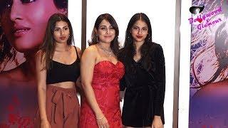 Actress Pakhi Hegde's Birthday Bash
