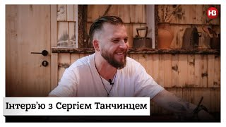 """На пиво з Сергієм Танчинцем. Як гурт """"Беz обмежень"""" живе на концертні гонорари?"""