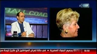 الناس الحلوة | فنيات تجميل الأسنان مع دكتور نور الدين مصطفى