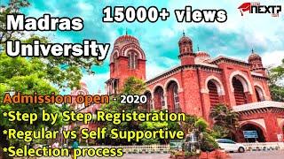 MADRAS UNIVERSITY ADMISSION 2020 | EXAM TIME TABLE | WhatNext-Tamil