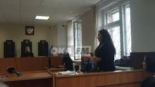 Речь адвоката Оксаны Русьян