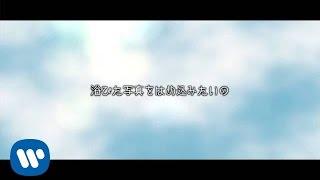 九州男 2012年12月19日発売の4thアルバム「√0(ルート ラブ)」から、 ウ...