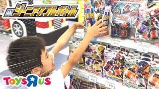 仮面ライダービルド DXジーニアスフルボトルが6月16日に発売されました...
