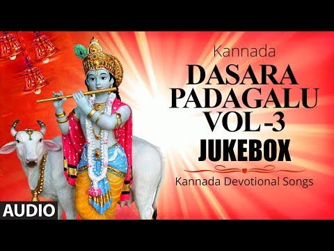 Purandara Dasara Bhakti Geethegalu | Dasara Padagalu Vol -3 | Kannada Devotional Songs