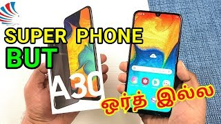 SAMSUNG A30 UNBOXING IN TAMIL FULL REVIEW