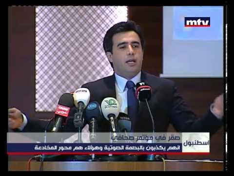 Press Conference - Okab Saker 06/12/2012