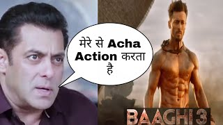 Baaghi 3 Trailer Reaction | Salman Khan Reaction on Baaghi Trailer | Tiger Shroff