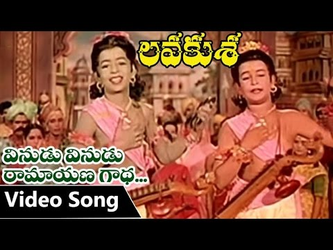 Vinudu Vinudu Ramayana Gaatha Vinudee Manasara Video Song | Lava Kusa Telugu Movie | N T Rama Rao