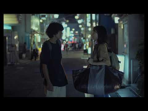 映画『街の上で』特別予告 城定イハ(中田青渚)ver.