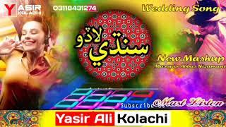 New Mashup Song Kainat Qureshi Gayo Jamalo Sindhi Lado For Wedding