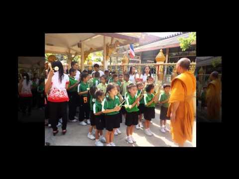 โรงเรียนอนุบาลองค์การบริหารส่วนตำบลเทพารักษ์
