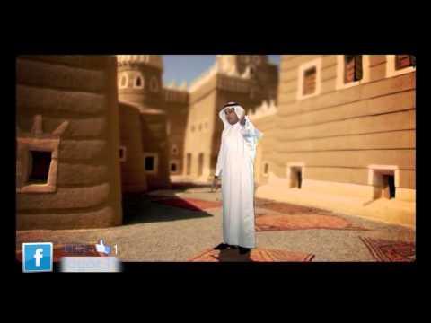 يا السعودية (بدون إيقاع) - عمر الصعيدي   طيور الجنة thumbnail