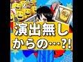 【プロスピA】ゴールド契約書10連!演出なしからの・・・?!♯105【プロ野球スピリッツA】
