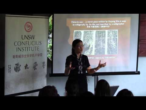 Dr Ping Wang: Shanshui (Landscape), travellers and classical Chinese poetry