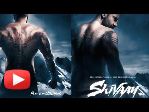 Shivaay: First Look Revealed | Ajay Devgn