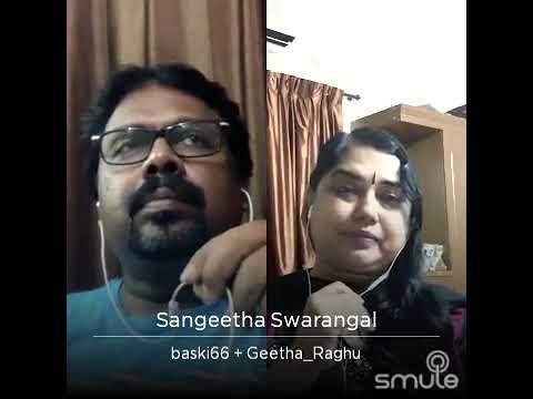 Sangeetha swarangal
