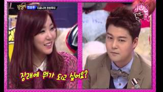 "130212 Strong Heart Ep 166 -""Tiffany speaking English with Jun HyunMoo"""