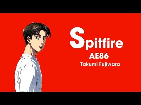 S Stands For Initial D Compilation!