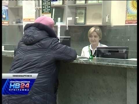 Социальная карта от Ханты-Мансийского банка