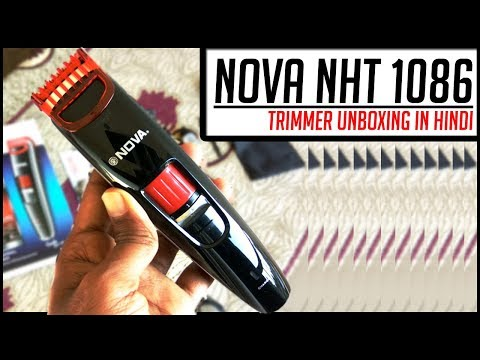 NOVA NHT 1086 TRIMMER UNBOXING HINDI | Best Beard Trimmer for men just like Philips trimmer & shaver