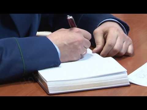 Конкурсный набор для поступления в Уральский юридический университет