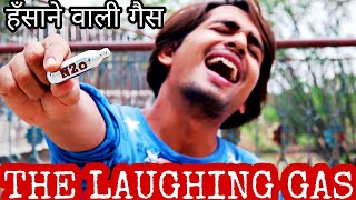Trying Laughing Gas For First Time - IN HINDI thumbnail