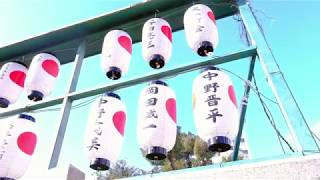 第一次自己規劃去旅行, 第一次去日本, 第一次喺國外慶祝生日同埋倒數  ...
