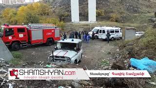 Ինքնասպանություն Երևանում  տղամարդը Դավիթաշենի կամրջից ցած է նետվել