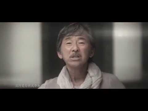 林子祥 George Lam - 《粵唱越響》[ 跨粵流行主題曲 ] MV