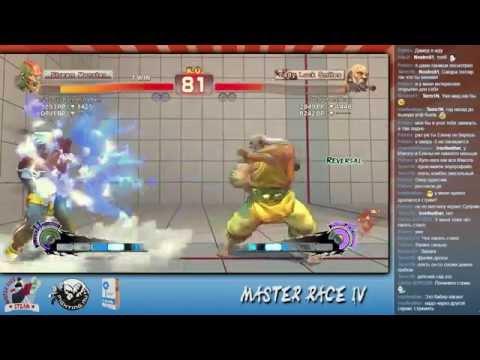 Ultra Street Fighter 4 *Master Race 4* tournament [60fps]