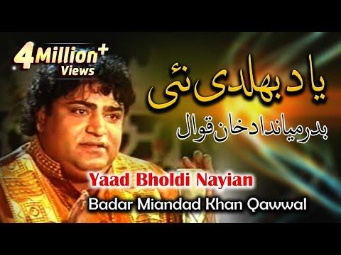 Badar Miandad Khan Qawal - Yad Bholdi Nayian - Pakistani Qawali