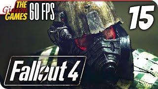 Прохождение Fallout 4 на Русском PС 60fps - 15 Заслужить уважение