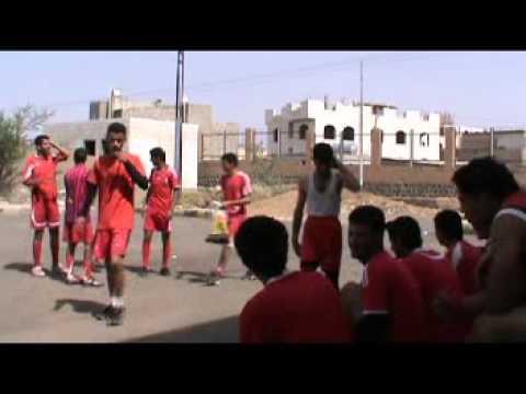 كلية التربيه الرياضيه جامعة صنعاء College of Physical Education, Sana'a University