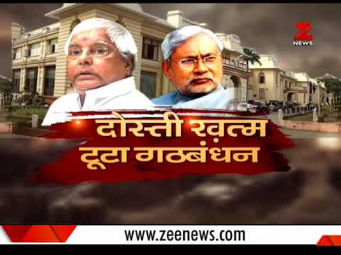 Nitish Kumar resigns as Bihar CM - Watch