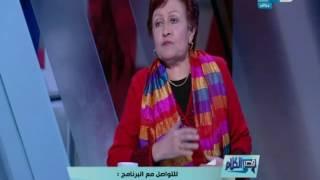 شوفوا الحالة الإجتماعية للمصريين في نهاية 2016 مع الدكتورة فاطمة عبد الخالق استشاري الطب النفسي