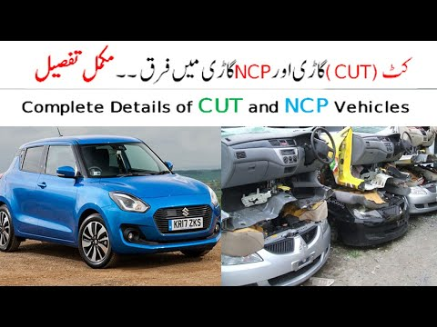 NCP and Cut & weld Vehicle Details. Brand new japani cars half cuts Godam
