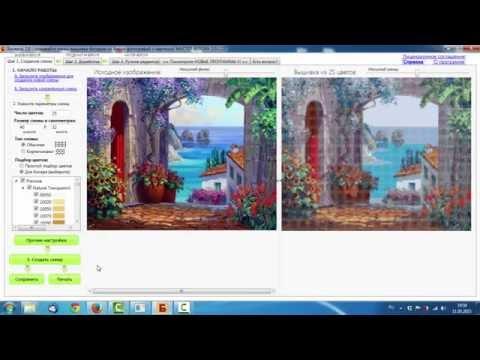 Бисерок 2.0 - Программа для вышивки бисером, создание схем вышивки бисером из фото