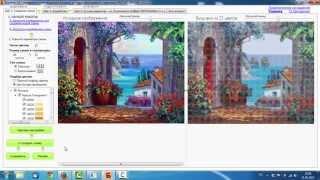 """""""Бисерок 2.0"""" - Программа для вышивки бисером, создание схем вышивки бисером из фото"""