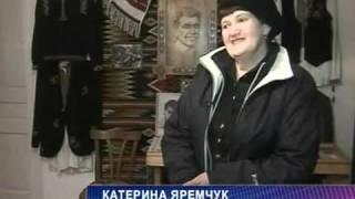 Обличчя України. Назарій Яремчук (1951-1995)
