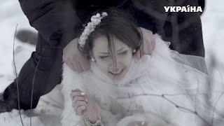 Агенты справедливости. Дело №26: Похищенная невеста