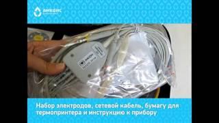Электрокардиограф ЭК1Т-1/3-07 Аксион(, 2015-12-24T08:03:22.000Z)