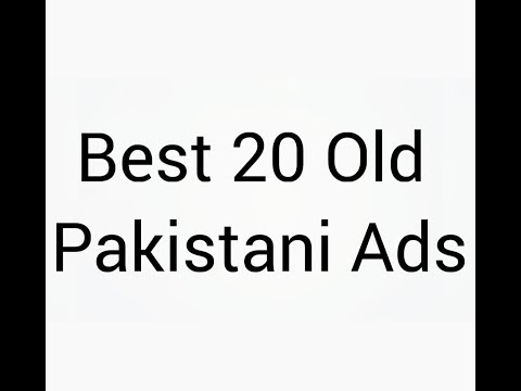 20 Best Old Pakistani Ads - Old Posters - Best of Pakistan thumbnail