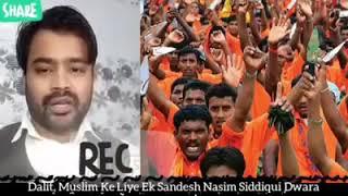 RSS terrorism on Dalits