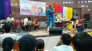 Nain hamaare saanjh sakaare- Ajeet Shrivastava