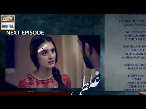 Download Ghalti episode 22 Promo | Ary digital Drama | CHANNEL MH