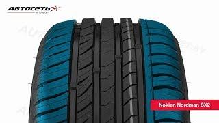 видео Обзор шины Nokian Nordman SX2