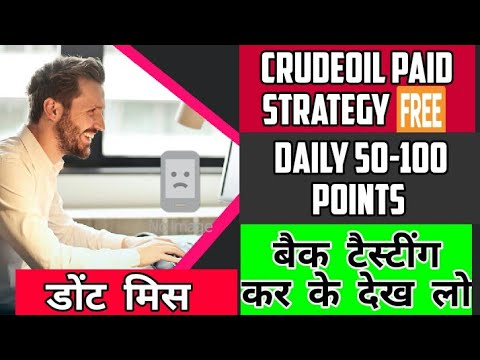 Intraday crude oil strategy|crude oil trading strategies| Crudeoil Scalping|